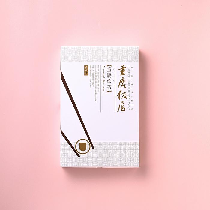 重慶飲茶 15個入