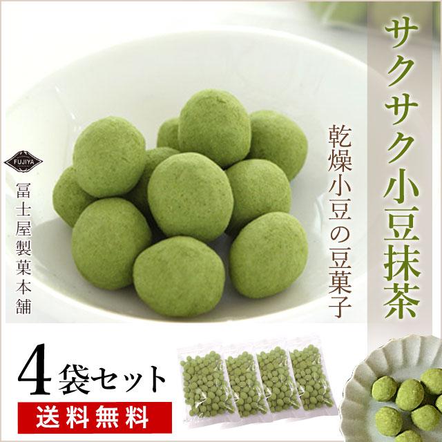 ほろ苦さと甘さが絶妙!【抹茶小豆】おもてなしの「ひとしな」をお家で4袋(送料無料)