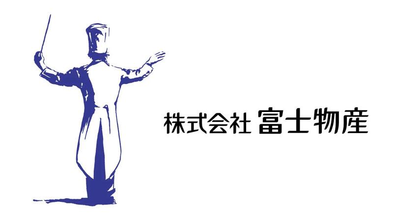 【東京オリンピック】レセプション用高級ソーセージ/トゥールーズ40g×100本【直送送料無料】
