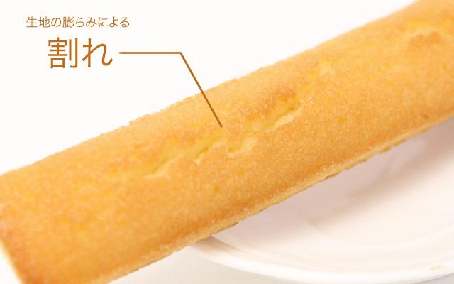 緊急入荷!!【米粉の国】米粉フィナンシェ しっとり(1箱14本入り)