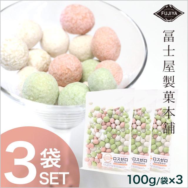 【3袋】節分豆が変身!ほんのり甘い三色福豆(100gX3袋)【冨士屋製菓】