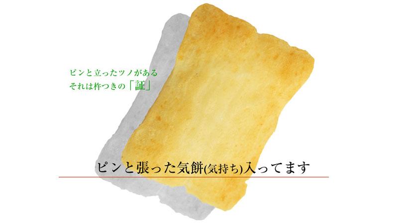 紀州和歌山【創業90年】杵つき「高砂あられ」10袋+1袋セット【送料無料】