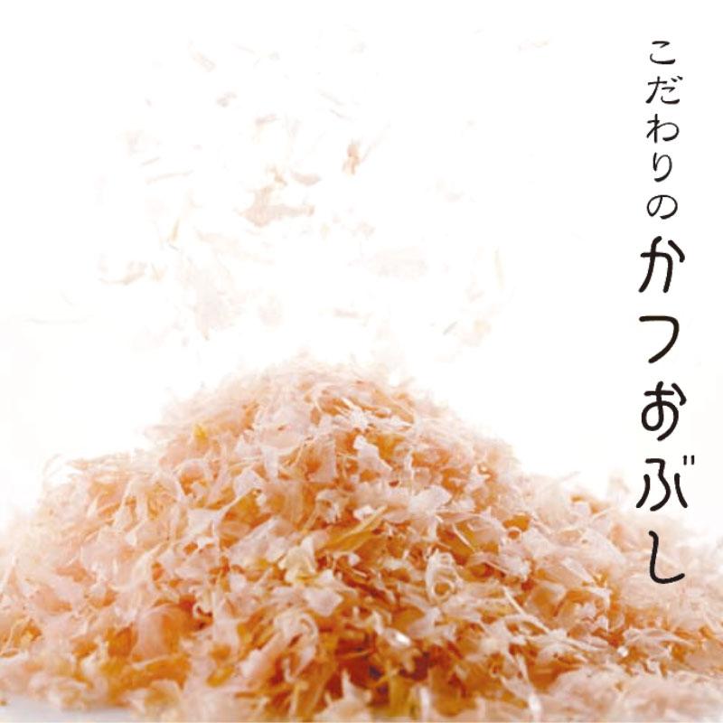 【伊勢神宮奉納】特別に作られた「結び醤油」とこだわりの「かつお節」セット(送料無料)