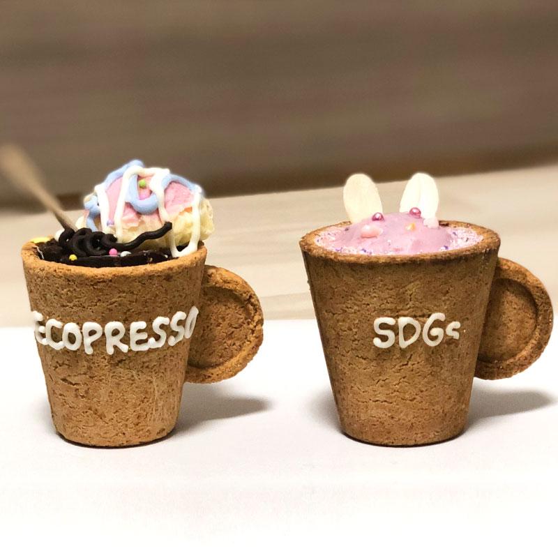 食べられるカップ?!【エコプレッソ】で美味しくてかわいくてエコなカフェタイムを(送料無料)