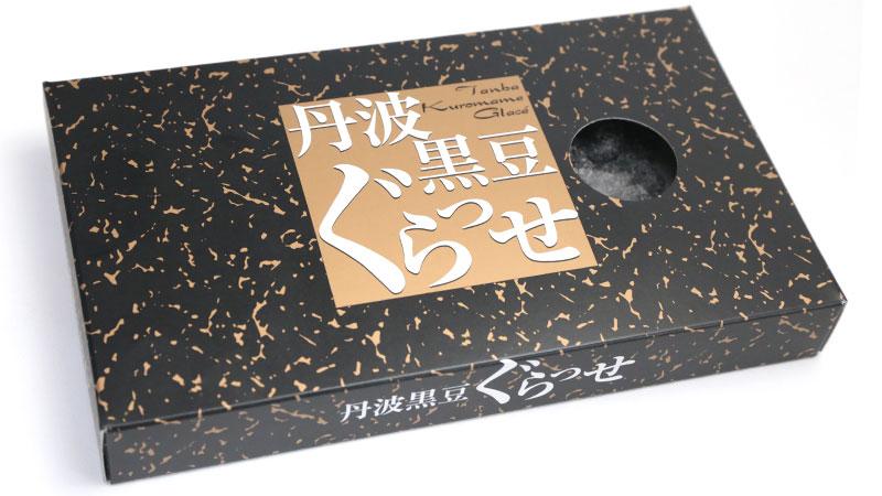 丹波の黒豆《むく爺の手作り箱入り黒豆グラッセ》プレゼントに!/10箱セット(送料無料)