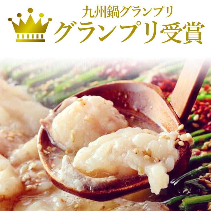 「九州鍋グランプリ受賞!」熊本産和牛の極上モツ鍋4人前セット(直送/同梱不可)a