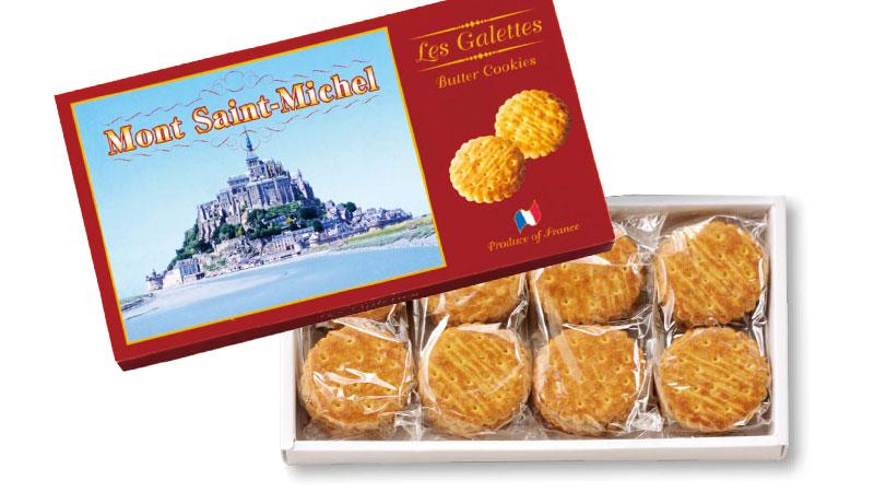 バーチャル海外旅行へ!【フランス満喫】焼き菓子セット【送料無料】