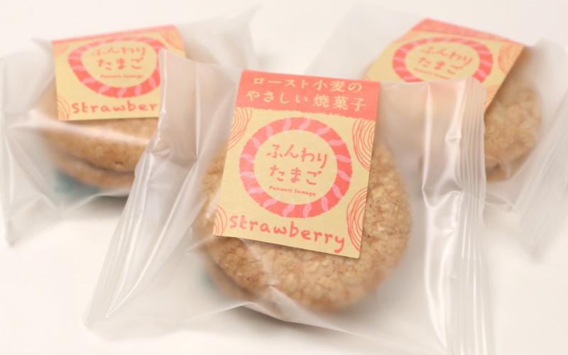 和洋折衷のお菓子がたくさん!ぶれいくたいむ(18個入)<2箱セット>【つのせ】