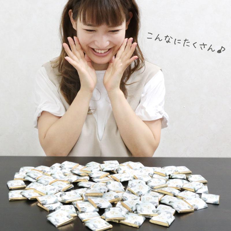 【差し入れ上手】超高級チョコレート(1枚25円!)ミルクorダーク 100枚入り(送料無料)