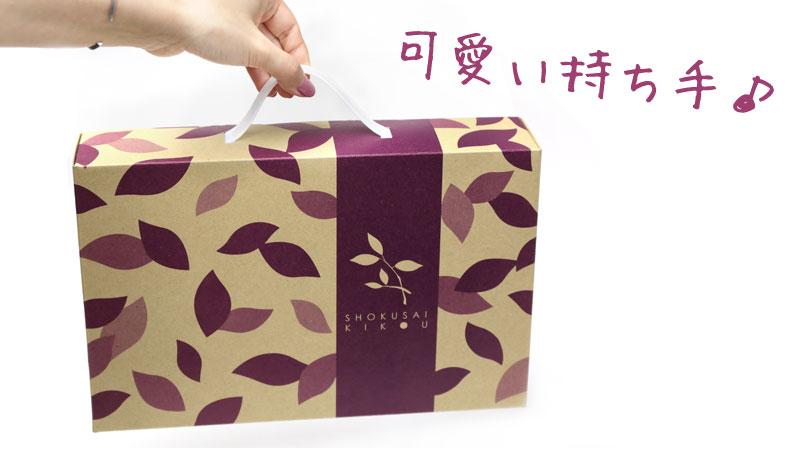 【おうちカフェ】ドリップコーヒー&ワッフル洋菓子ギフトセット大/3箱(送料無料)