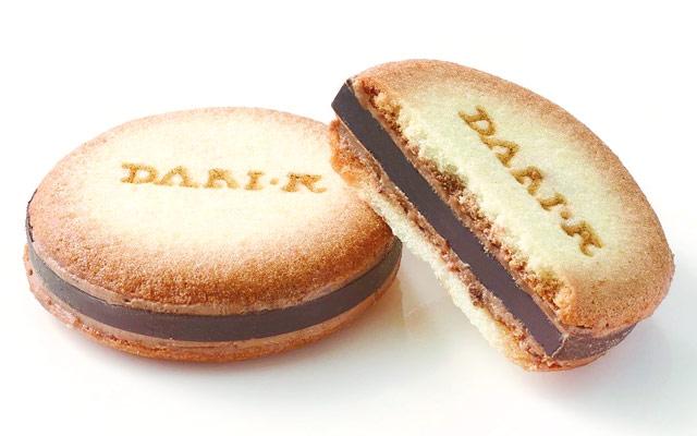 【チョコロスを救おう】京都・Dari K プレミアム・チョコレートラングドシャ【ビター】 10枚×2箱(20枚)