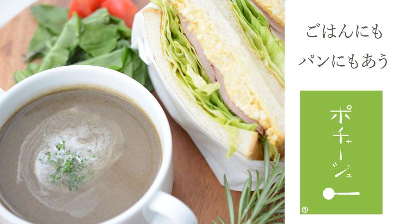 お茶屋さんが作った、お茶のポ《チャ》ージュつめあわせ62食セット【送料無料】