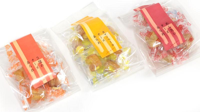 ティータイムが楽しくなる!よくばり和洋菓子&あられ2箱セット(送料無料)