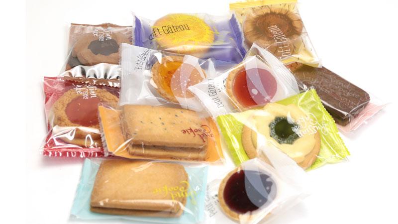 わくわくよくばり11種!クッキー詰め合わせ2箱セット(送料無料)