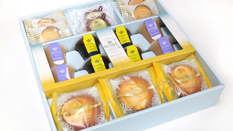 【優雅な大人の味】神戸紅茶プリン&焼き菓子2箱セット(送料無料)