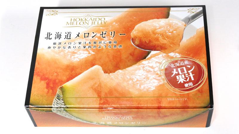 贅沢メロン果汁たっぷり【北海道みやげ】メロンゼリー36個セット(送料無料)