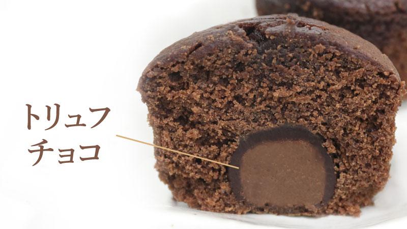 【ベルギー王室御用達】幸せ気分満喫!贅沢な「Galler ガレー」トリュフケーキ 10個セット【送料無料】