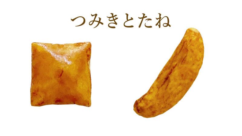ピリ辛好きさん集まれ〜!【かきたね】ポリポリが止まらない/12袋セット