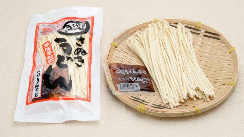 本格讃岐うどんをおうちで。【中野うどん学校】半生麺だし付きたっぷり20食分(送料無料)