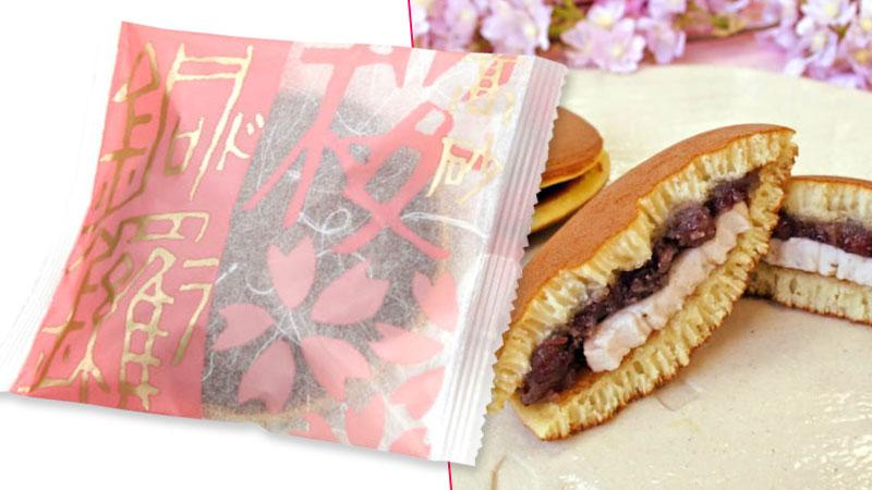 本高砂屋桜3種セット/金鍔桜・櫻エコルセ・桜銅鑼セット【送料無料】