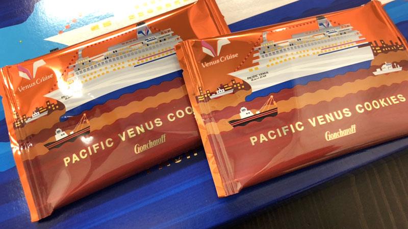 【仮想クルーズツアーに出よう!】豪華客船の高級菓子8箱【送料無料】