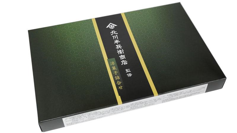 創業150年の老舗【北川半兵衛商店監修】涼菓子4箱セット(送料無料)
