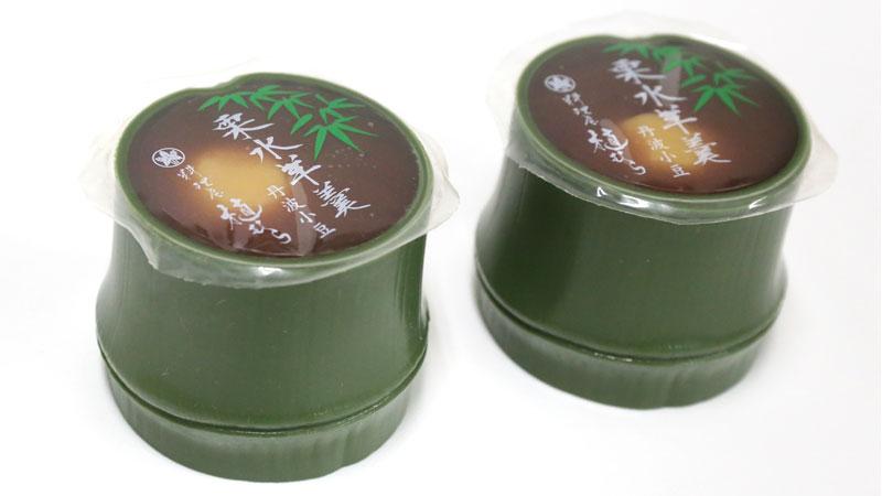 神戸「料理屋植むら」監修【栗入り竹水ようかん】2箱セット(送料無料)
