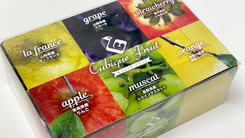 【最終食べきりプラスワン企画】ちっちゃくてかわいいゼリーキュビックフリュイ3箱+1箱【送料無料】