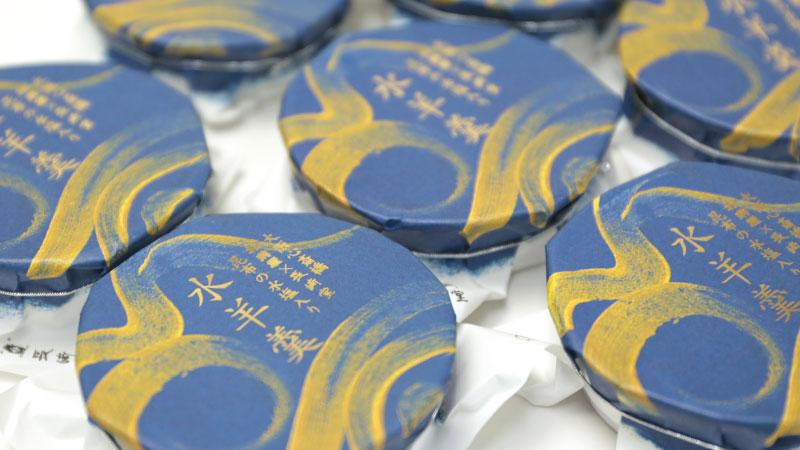 【大阪・心斎橋/長崎堂】こだわりの昆布の水塩 「水ようかん」 20個セット【送料無料】