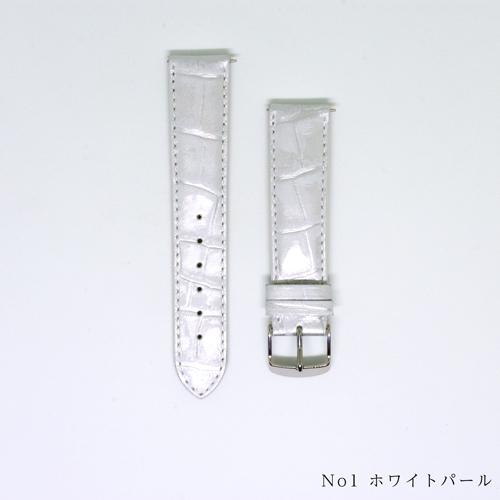 GPF Made in Italy アリゲーター型押し  スペシャルカラー