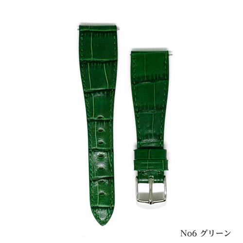 GPF Made in Italy アリゲーター型押し  GaGaタイプ