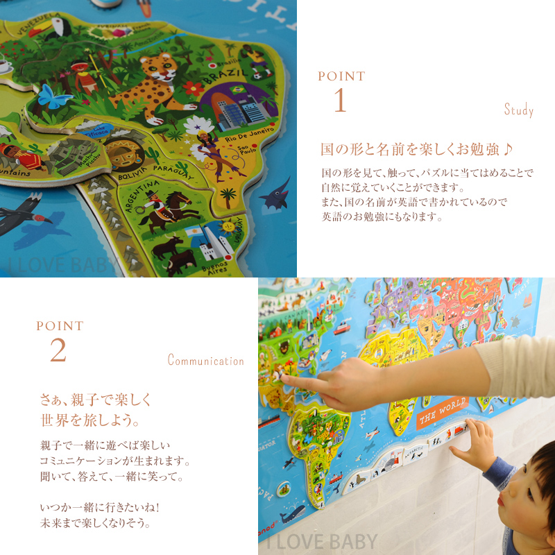 Janod ジャノー マグネット・ワールドマップ・パズル(92P) TYJD05504 JANOD おうち時間