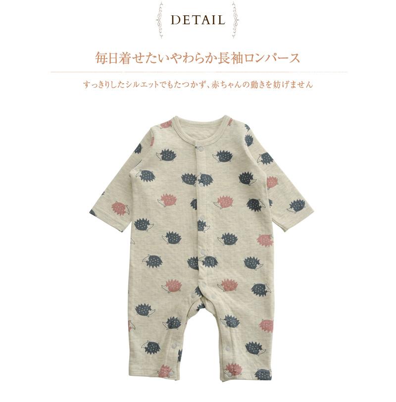 【お着換え楽らくベビー服】 接結天竺ロンパース(柄タイプ)