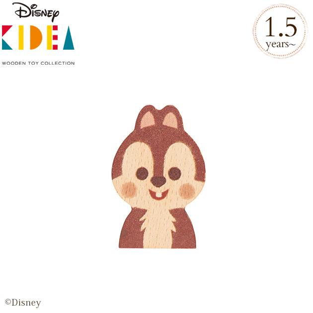 Disney KIDEA チップ TYKD00107