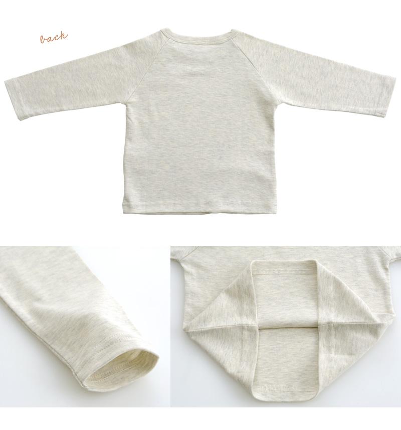 【お着換え楽らくベビー服】 フライス長袖Tシャツ