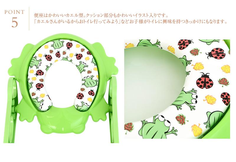 組立式(日本語説明書入) ステップ式補助便座 カエル型 グリーン PM2697NP-GREEN