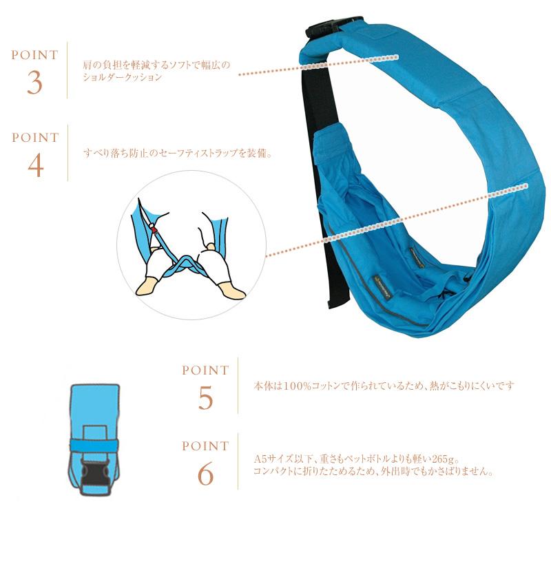 【正規品】 minimonkey  ミニモンキー スリング アンリミテッド