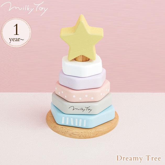 Milky Toy ミルキートイ Dreamy Tree(ドリーミーツリー) 816868 おうち時間