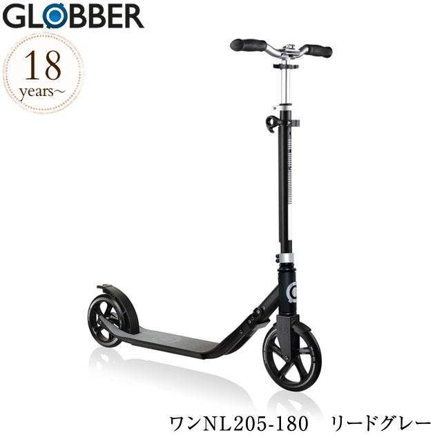 GLOBBER グロッバー ワンNL205-180 リードグレー WLGB474102