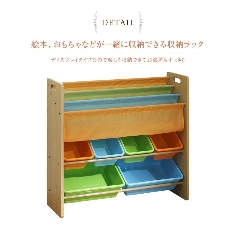 おかたづけ大すき BOOK&TOY NI-4019 Delsun