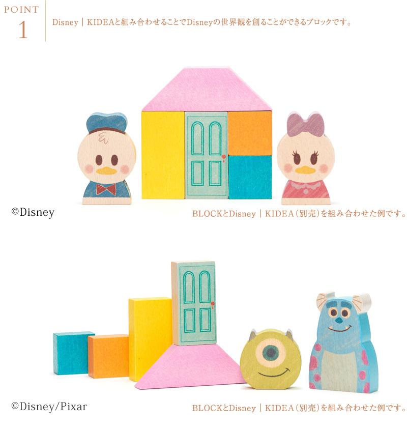 Disney KIDEA BLOCK/ハウス TYKD00207