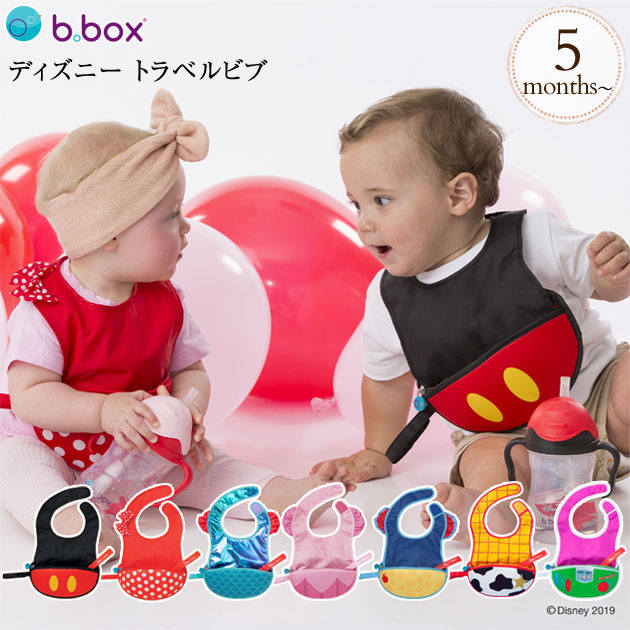 b.box ビーボックス ディズニー トラベルビブ travel bib+flexible spoon  ol06