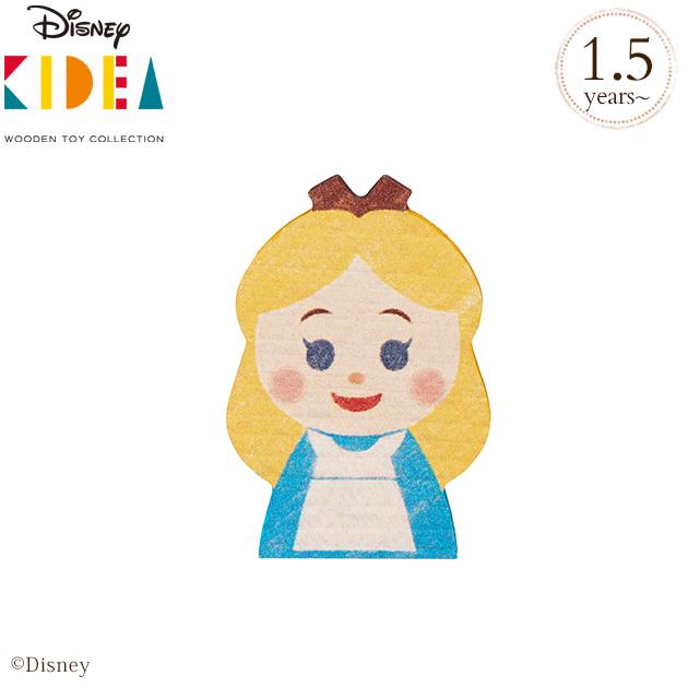 Disney|KIDEA アリス TYKD00127