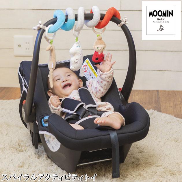 MOOMIN BABY ムーミンベビー スパイラルアクティビティトイ 5780100001