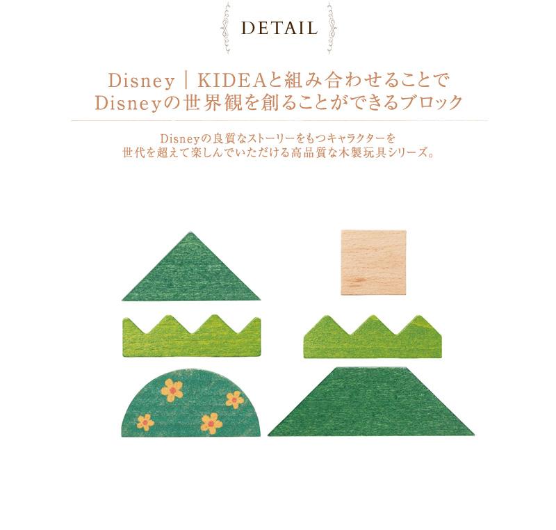 Disney|KIDEA BLOCK/フォレスト TYKD00206