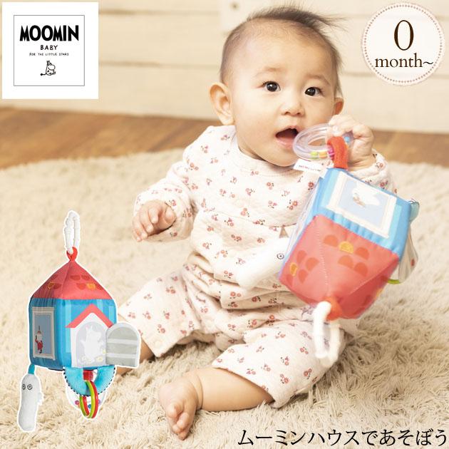 MOOMIN BABY ムーミンベビー ムーミンハウスであそぼう 5780101001