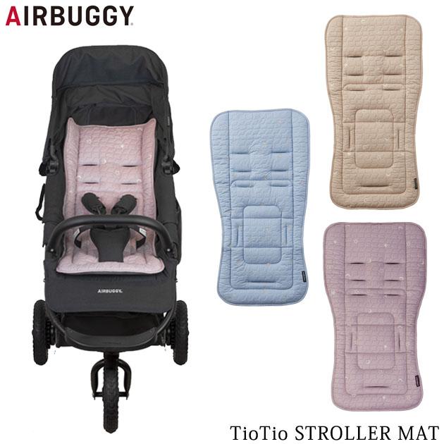 AirBuggy エアバギー TioTio STROLLER MAT ティオティオストローラーマット
