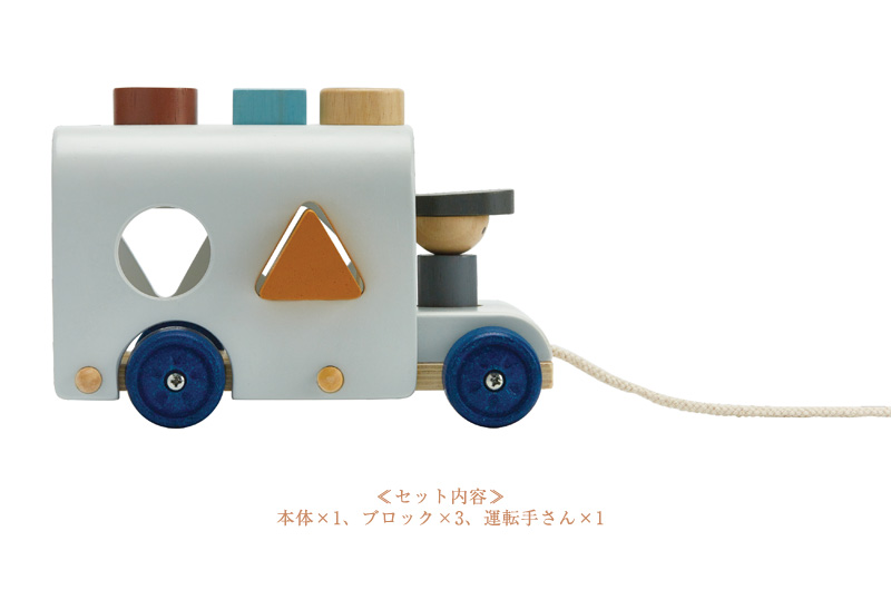 PLAN TOYS プラントイ ソーティングスクールバス ネオ 5401