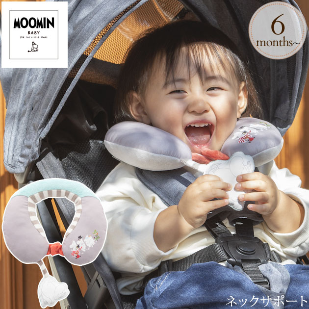 MOOMIN BABY ムーミンベビー ネックサポート 5780102001