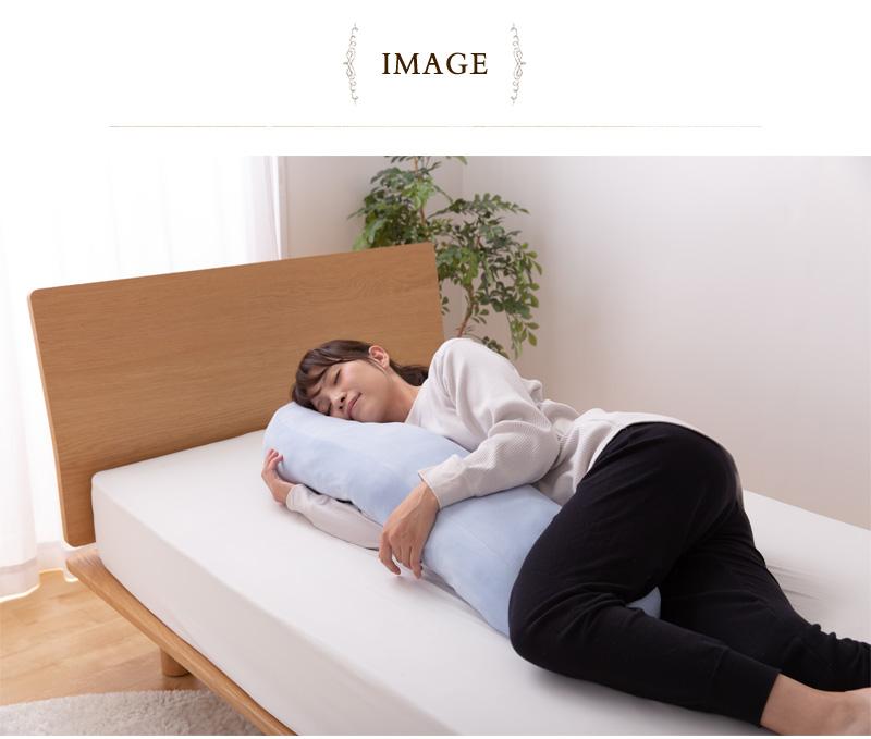 もっちりクッション抱き枕 7型